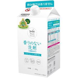 洗剤 ファーファ フリー& 超コン液体洗剤 無香料 エコパック 詰替 1000g