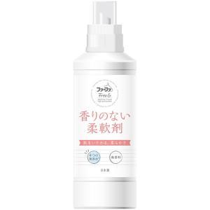 柔軟剤 ファーファ フリー& 柔軟剤濃縮無香料 本体 500ml|fafa-online