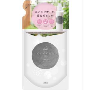 柔軟剤 ファーファ ココロ  詰め替え 480ml|fafa-online