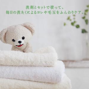 柔軟剤 ファーファ ココロ  詰め替え 480ml fafa-online 03
