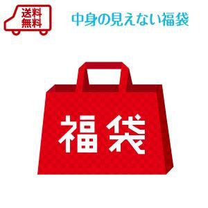 福袋 ファーファ 洗剤・柔軟剤が入ったセット 送料無料|fafa-online