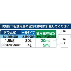 洗濯洗剤 おまかせドライ 本体450ml 2個セット|fafa-online|02