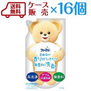洗剤 香りひきたつ 無香料 液体洗剤 詰め替え ファーファ 0.90kg×16個 fafa-online