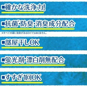 洗剤 ファーファ ケース販売 トリップ 液体 洗剤 ドバイ 詰め替え 720g×16個 送料無料|fafa-online|03