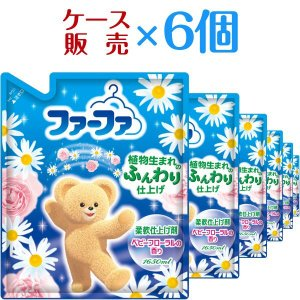 柔軟剤 ファーファ 1650ml ×6個 (非濃縮) |fafa-online