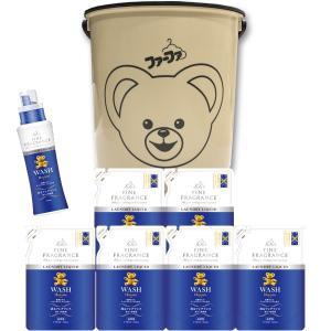 ファーファ ファインフレグランス液体洗剤ウォッシュ オム・ボーテ マルチポットセット  送料無料|fafa-online
