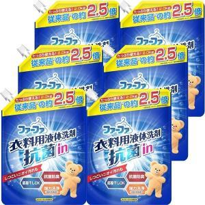 洗剤 ファーファ衣料用液体洗剤抗菌IN 2.0kg×6個 送料無料