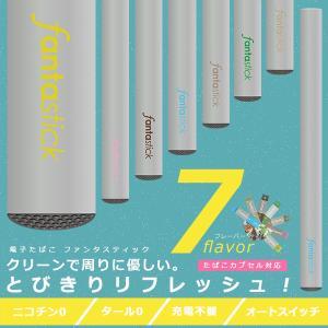 電子タバコ 電子たばこ 電子煙草 禁煙グッズ 5...の商品画像