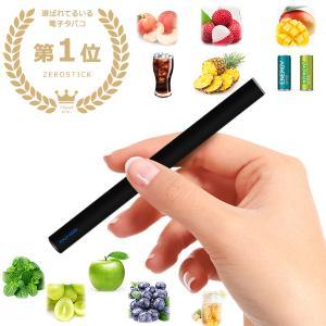 電子タバコ ZERO STICK 禁煙グッズ 電子たばこ 電子煙草 500ポイント消化 ゼロスティッ...