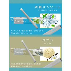 電子タバコ 電子たばこ 電子煙草 禁煙グッズ ...の詳細画像3