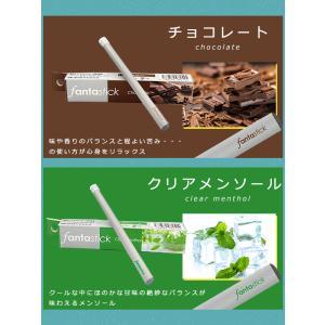 電子タバコ 電子たばこ 電子煙草 禁煙グッズ ...の詳細画像4
