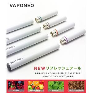 電子タバコ 電子たばこ 電子煙草 禁煙グッズ ビタミン VAPONEO ヴェポネオ  カートリッジタ...