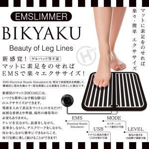 足用EMS 簡単エクササイズ EMS LIMMER BIKYAKU 美脚 美容 ダイエット 健康|fafe