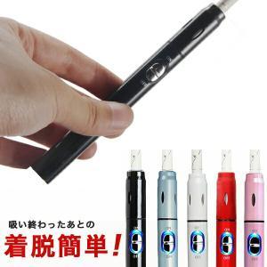 電子タバコ アイコス 互換機 Master マスター バイブレーション付き 振動 加熱式タバコ 加熱...