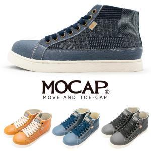 安全靴 スニーカー ハイカット 婦人靴 鋼鉄製先芯 鉄芯 ジッパー チャック付き インヒール スタイルアップ MOCAP cpl366k|fairstone