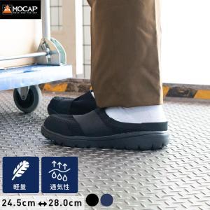 メンズ 軽量 スニーカー かかとが踏める靴 2WAYシューズ 通気 蒸れない 涼しい らくらく イージーフィット MOCAP cpm110    |fairstone