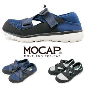 メンズ 樹脂製先芯入 軽量 安全靴 紐なし かかと踏める靴 2WAYシューズ 脱ぎ履き簡単 通気性がよく蒸れない MOCAP cpm112    |fairstone
