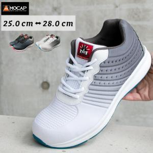 プラ芯安全靴 セーフ―ティ―シューズ 安全靴 作業靴 ワークシューズ おしゃれ 黒 グレー 軽量スニーカー グラデーション MOCAP cpm150|fairstone