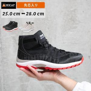 安全靴 作業靴 スニーカー メンズ 黒 ブラック スポーツ ハイカット 鉄芯 セーフティー シューズ...