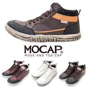安全靴 スニーカー セーフティーシューズ CPM346S 作業靴 安全 靴 ハイカット ローカット ...