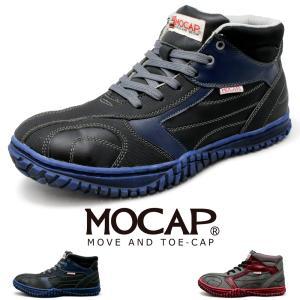 バイクシューズ ライディングシューズ スニーカー カッコイイ バイクブーツ 軽作業 CPM356 ミッドカット 鋼鉄製先芯 安全靴|fairstone