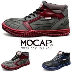 安全靴 スニーカー セーフティーシューズ スニーカー カッコイイ ブーツ 軽作業 プロテクティブ C...