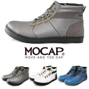 安全靴 作業靴 ベルクロ チャック スニーカー メンズ 白 グレー ネイビー スポーツ  作業 靴 cpm365 ハイカット|fairstone