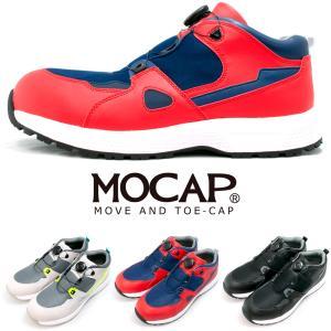 ダイヤル安全靴 樹脂製先芯 軽量 ダイアル式 セーフティー シューズ プロテクティブ 作業スニーカー...