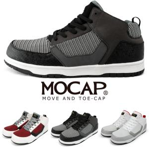 防水 安全靴 鋼鉄製 先芯 作業 スニーカー メンズ セーフティー シューズ かっこいい おしゃれ バッシュタイプ カジュアル ブランド MOCAP cpm370|fairstone