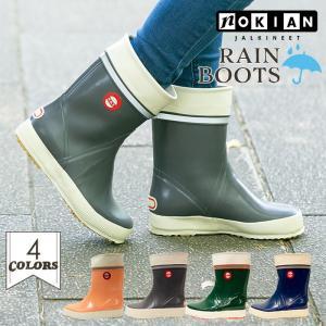 ラバーブーツ レインブーツ レディース Nokian Footwear ノキアン フットウェア Hai ハイシリーズ 北欧 防水 防寒|fairstone