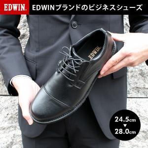 ビジネスシューズ 紳士靴 仕事靴 黒 スニーカー ストレートチップ  ブラック メンズ 24.5 25 26 27 28 edm001|fairstone