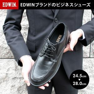 ビジネスシューズ 紳士靴 黒 モカシン Uモカ スニーカー ウォーキング ブラック メンズ24.5 25 26 27 28 edm002|fairstone