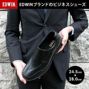 ビジネスシューズ 紳士靴 黒 スリッポン 紐なし スニーカー ウォーキング ブラック メンズ24.5 25 26 27 28 edm003|fairstone