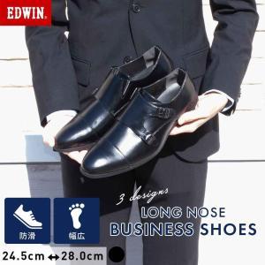 ビジネスシューズ ブラックシューズ 黒靴 軽量 幅広 仕事靴 紳士靴 合皮 ストレートチップ 内羽根 ダブルモンク ビット EDWIN エドウィン|fairstone