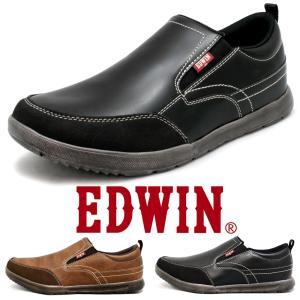 メンズ スニーカー 軽量 ビジネスシューズ クッションインソール EDWIN ローカット 紳士靴 黒 茶 EDM235|fairstone