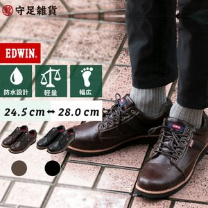 スニーカー メンズ 防水 エドウィン レインシューズ 黒 茶 20 30 40 50代 カジュアル 軽量 軽い EDWIN 靴  EDM4208|fairstone