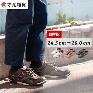 スニーカー 幅広シューズ エドウイン EDWIN 本革一部使用紳士靴 EDM4502|fairstone