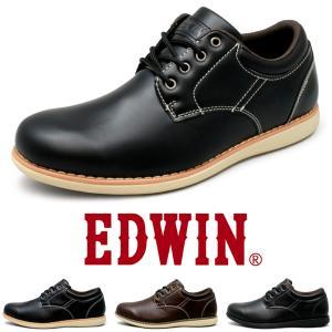 メンズ ビジネスシューズ スニーカー 防水 EDWIN 紳士靴 ウォーキング 黒 茶 レイン 軽量 edm456 24.5 25 26 27 28cm|fairstone