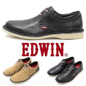 ビジネス スニーカー カジュアル シューズ エドウイン EDWIN EDM701 革靴 本革 コンフォート 軽い|fairstone