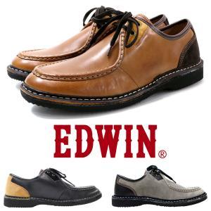 スニーカー ビジネス シューズ メンズ EDWIN 期間限定20%OFF 革靴 モカシン レザー エ...