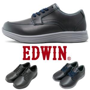 防水スニーカー Uチップスニーカー 防水 防滑 幅広 6E 超ワイド ビジネス 紳士靴 メンズ ロー...