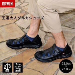 通気 蒸れない 靴 黒 軽量 ビジネススリッポン スポーツサンダル 面ファスナー 本革ライクなPU メンズ EDWIN edm740|fairstone