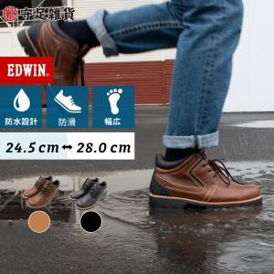 スニーカー メンズ 防水 エドウィン レインシューズ ウォーキング ブーツ 軽量 軽い EDWIN 靴 茶 濃茶 30 40 50代 edm8320|fairstone