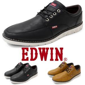 スニーカー ビジネス シューズ 紳士靴 軽い 軽量 通勤 靴 エドウィン EDWIN EDM841 くつ|fairstone