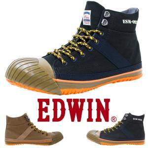 安全 スニーカー 靴 EDWIN エドウイン セーフティーシューズ ESM0920 ハイカット ミリタリー|fairstone