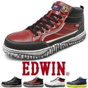 安全靴 メンズ スニーカー セーフティーシューズ EDWIN エドウィン 先芯 軽い 軽量 ブランド かっこいい おしゃれ 反射材 ハイesm102|fairstone