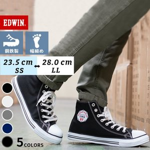 安全靴 スニーカー メンズ レディース セーフティーシューズ EDWIN エドウイン ハイカット 女性用 男性 ESM1620|fairstone