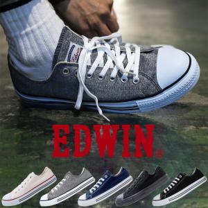 スニーカー 安全靴 セーフティーシューズ EDWIN エドウィン ローカット レディース メンズ お...