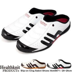 クロックスニーカー カカト無し メンズ サンダル シューズ 白スニーカー 室内履き替え 作業靴 カックス 靴 hkm5471|fairstone