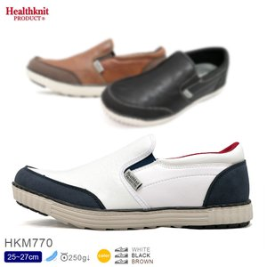 メンズ スニーカー ローカット スリッポン サイドゴアスニーカー HEALTHKNIT PRODUCT 黒 白 茶 紳士靴 運動靴 hkm770b fairstone